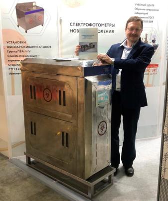 Представление аппарата на выставке в Крокус Экспо